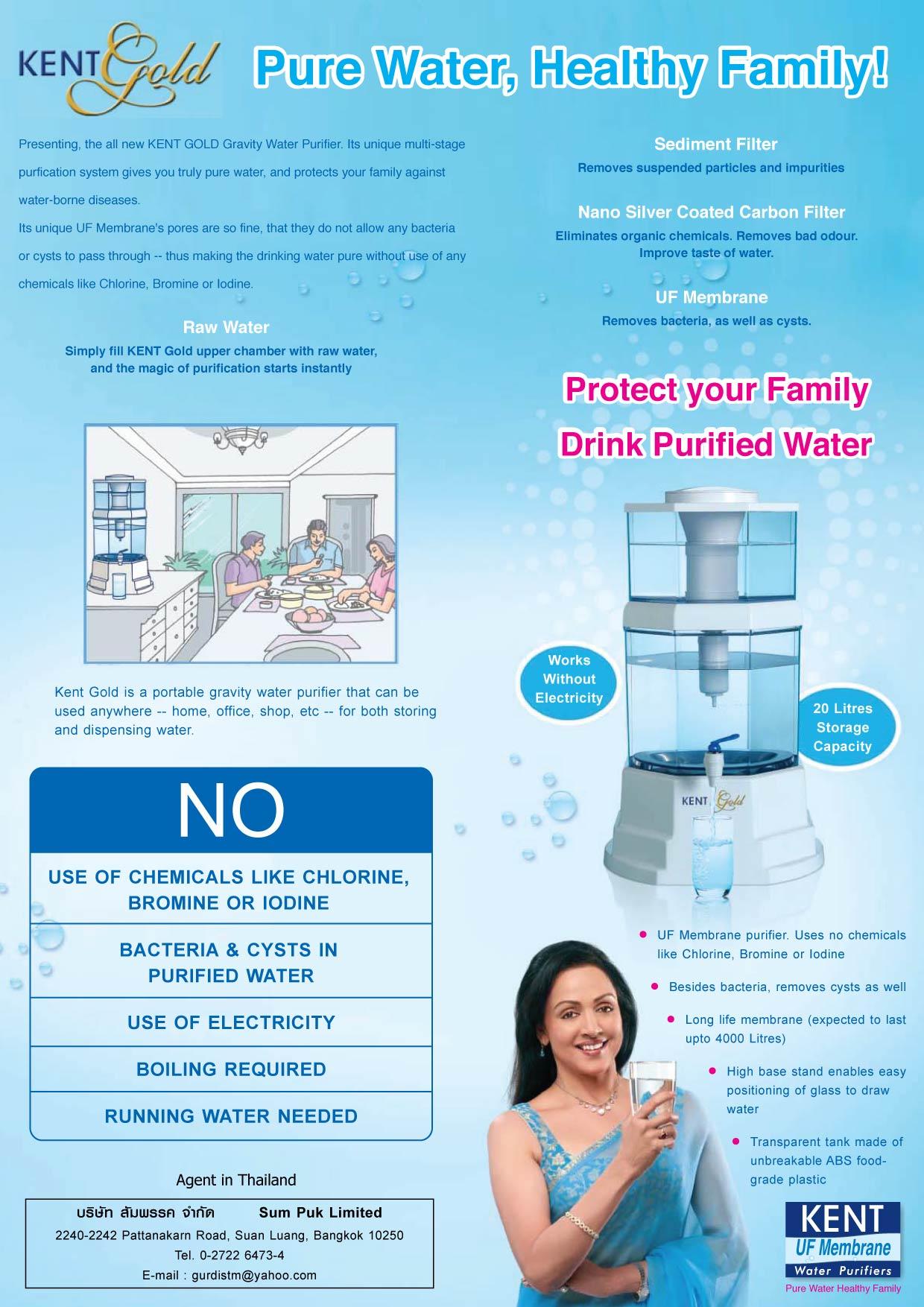 Functional Water Water Purifier Air Purifier Kent